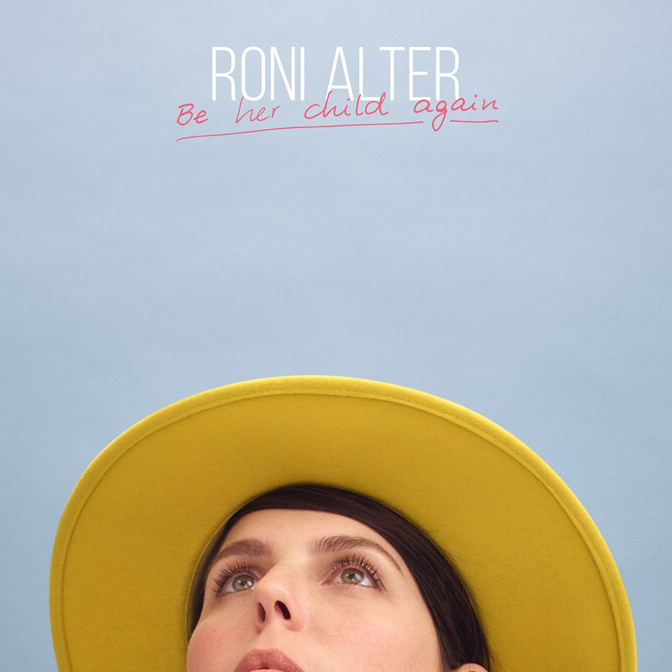 Pochette Album Roni Alter 2019