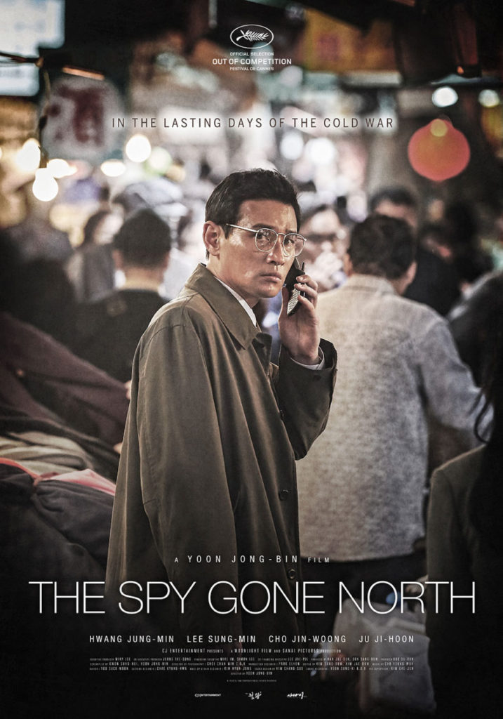 The Spy Gone North l'étrange festival 2018